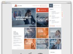 allcoms.ru - телекомуникационная компания
