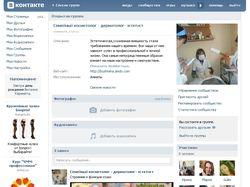Администратор ВКонтакте