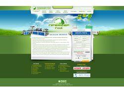 Сайт  Premier-pak