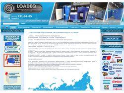 Loadeq.ru - мобильное нагрузочное оборудование