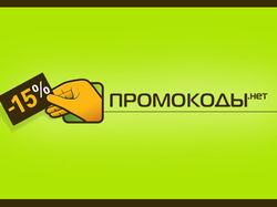"Логотип ""Promokodi.net"""