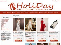 Салон свадебной одежды Holiday Magicae and Dress