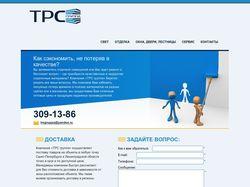 http://trsgroup.ru/