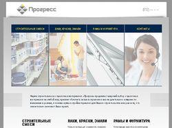 http://spb-progress.ru/