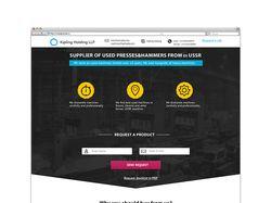 Landing page for Kipling Holding LLP
