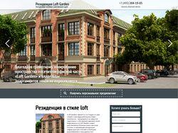 http://homemart24.com/loft_garden/