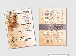 визитка и календарик, разработка макетов