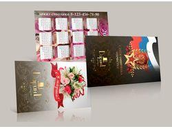 Календари для ресторана, разработка макетов