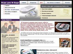 Сайт по продаже CD-дисков