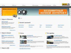 Автомобильный портал по Калужской области