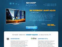 Landing Page Sharp Aquos 110$