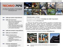TechnoPipe Ltd