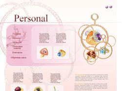 Дизайн магазина ювелирных изделий