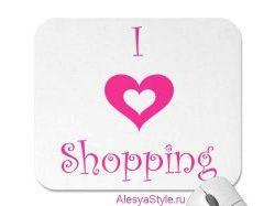 Alesya Style - модный магазин для девушек.