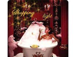 Сообщество Shopping Light