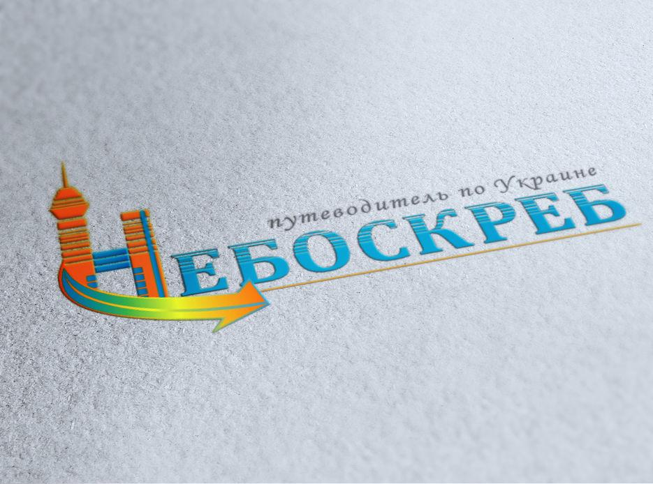 работа фриланс логотип