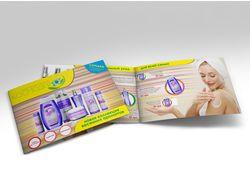 Дизайн для журнала косметики