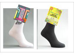 Этикетка для носков