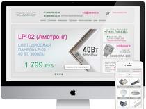 http://top-svet.ru/