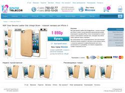 Сайт магазина аксессуаров для мобильных телефонов