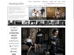 Магазин брендовой одежды boutiq4u