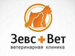 """Разработанный логотип для вет.клиники """"Зевс-вет"""""""