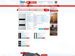 Интернет магазин «ALLAM»