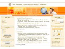 www.zvezdnyi.3dn.ru