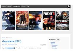 Кино сайт на WordPress