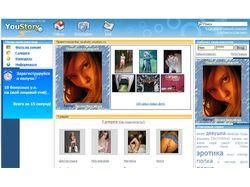 Частное фото, youstory.ru, photo.youstory.ru, фото
