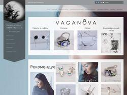 Интернет-магазин авторских ювелирных изделий