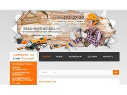 Наполнение сайта http://kras-instrument.ru