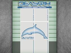 """""""Дельфин"""" (UA)"""