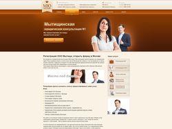 юрист онлайн консультация бесплатно красноярск