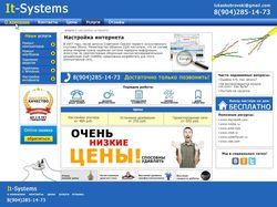 Дизайн сайта «IT-Systems»