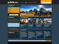 Дизайн сайта pibib.ru