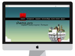 Концепт дизайна сайта техно барахолки
