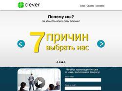 дизайн сайта визитки clever.cx