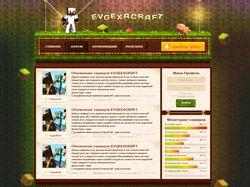 Верстка EvgexaCraft