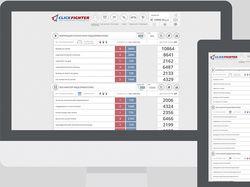 Интерфейс онлайн-сервиса