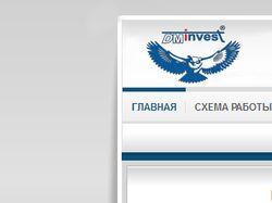 Логотип и эмблема в верхней части сайта