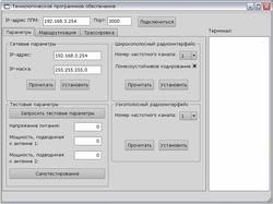 ПО конфигурации беспроводных adhoc маршрутизаторов