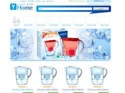 E-shop YHome