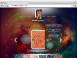 сайт художника Татьяны Тодоровой