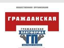 Дизайн логотипа и элементов фир.стиля