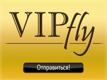 Сайт бронирования авиабилетов