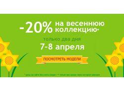 Web-banner