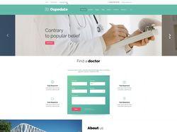Ospedale - WordPress шаблон