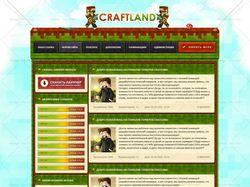 Верстка CraftLand