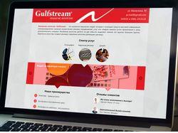 """РА """"Gulfstream"""""""